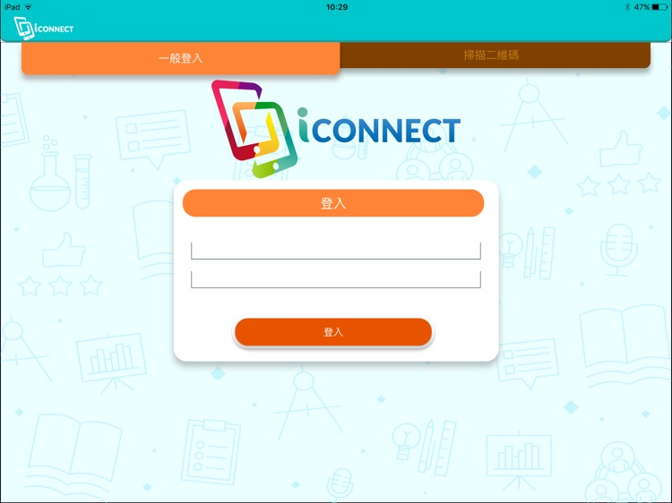 HKEP iConnect (學生)