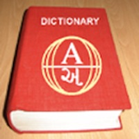 Codes for English to Gujarati Dictionary Hack