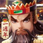亂鬥英雄志 Hack Online Generator  img