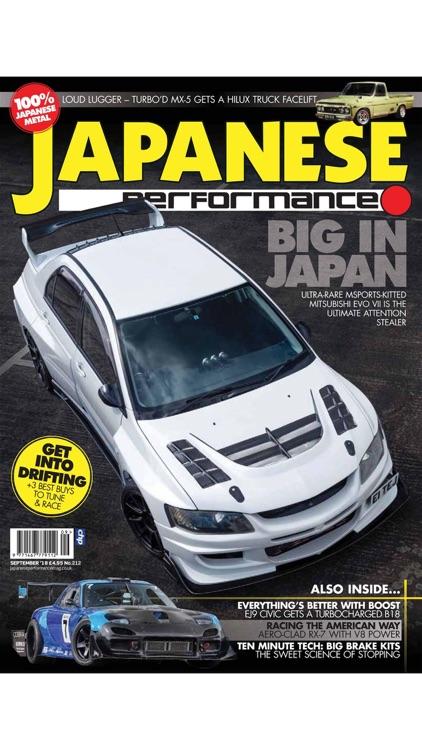 Japanese Performance Magazine screenshot-8