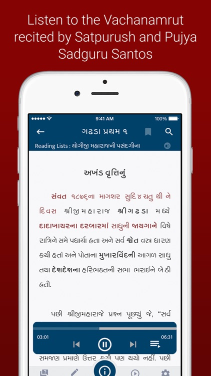 Vachanamrut Study App screenshot-4