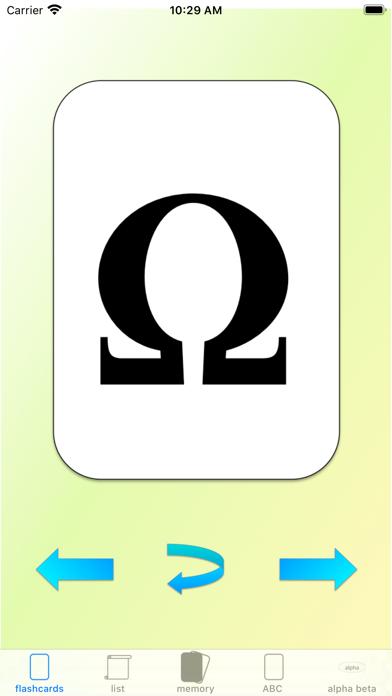 another Greek Alphabet screenshot 3