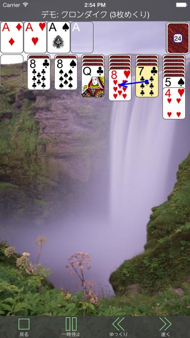 ソリティアコレクション250+ screenshot1