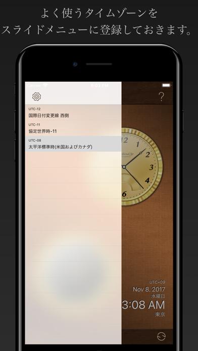 TiZo Proのおすすめ画像2