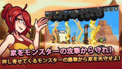 最新スマホゲームの無人島で生き残れが配信開始!