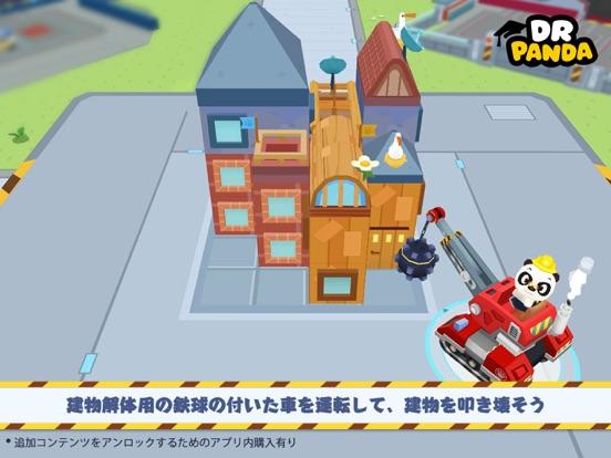 Dr. Pandaトラックのおすすめ画像1
