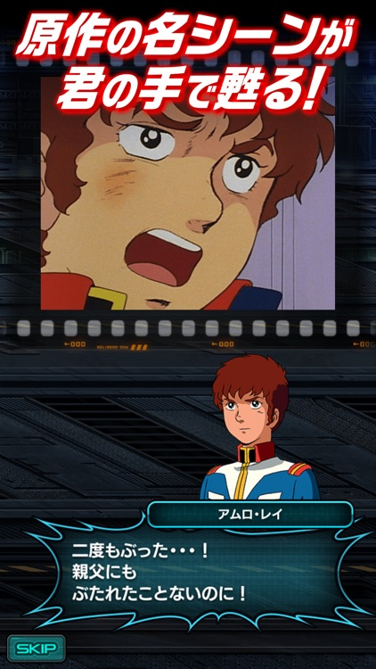 スーパーガンダムロワイヤル screenshot-3