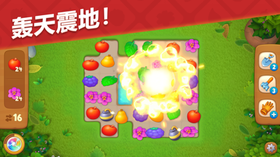 Screenshot for 梦幻花园 (Gardenscapes) in China App Store