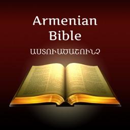 Armenian Holy Bible
