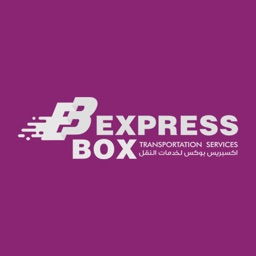 Express Box Drivers