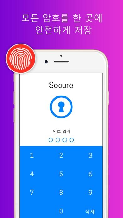 Secure - 암호 관리자 및 비밀 폴더 for Windows
