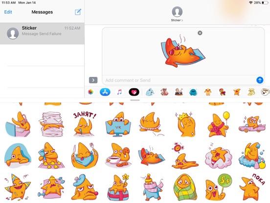 Star Cute Pun Funny Stickers screenshot 6