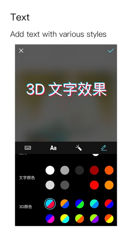 Picble - Photo Blender Editor screenshot-7