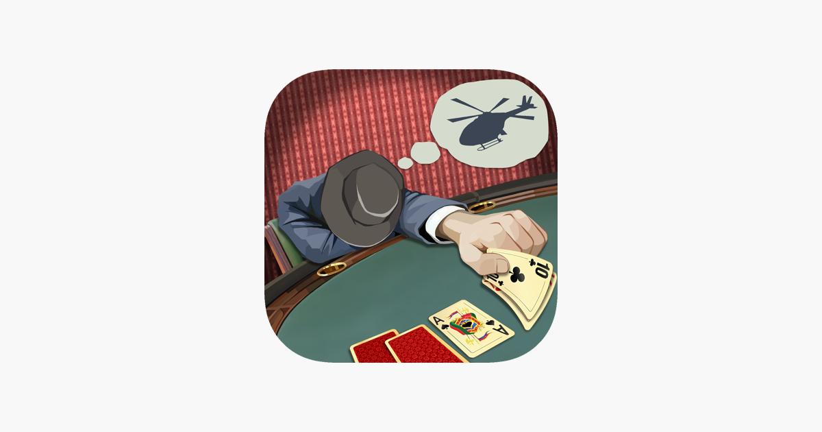 Старинная карточная игра на троих