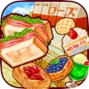 Food Fantasy フードファンタジー