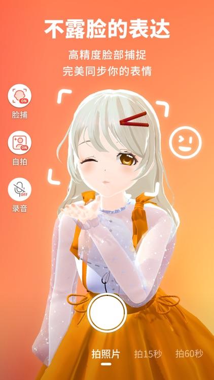 Vyou微你 screenshot-3
