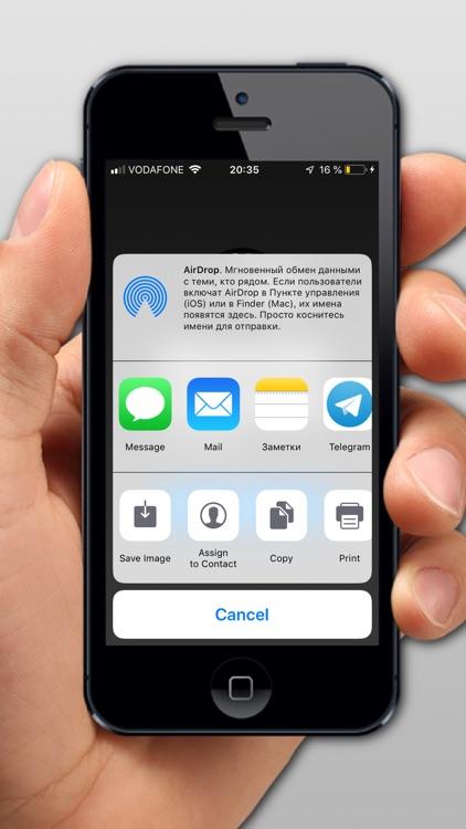 Wi-Fi QR screenshot-4