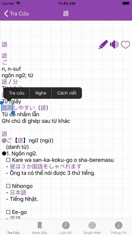 JVEDict - Từ điển Nhật việt screenshot-6
