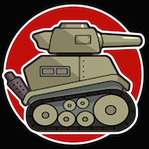 Угадай танков