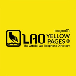 Lao Yellow Pages