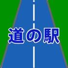 日本公路服务区 icon