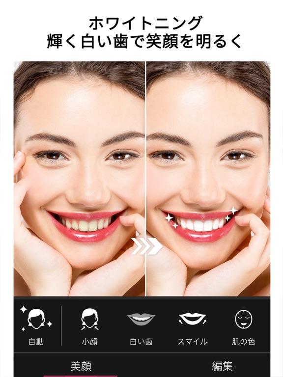 YouCam Perfect -盛れる美肌カメラ・写真編集のおすすめ画像6