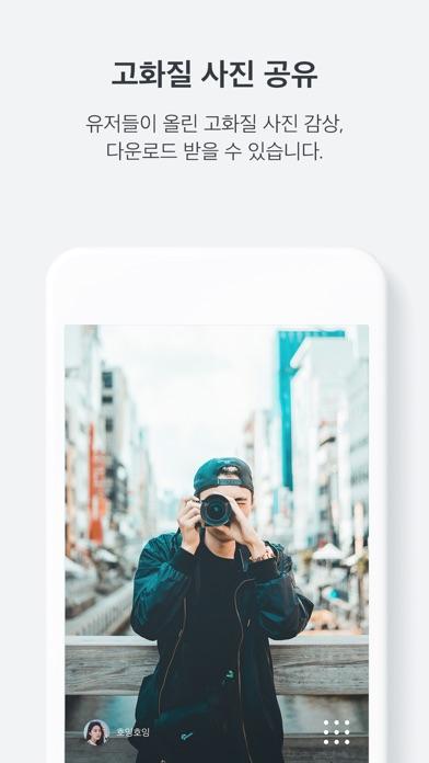 포토카드 앱 for Windows