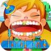 歯科医のゲーム、ファンマウスドクター