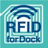 RFID AsReader Dock