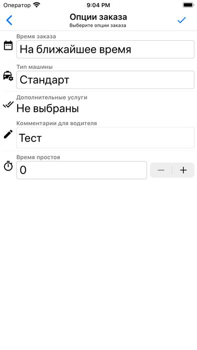Azhur taxi (Bakhmut) Screenshot