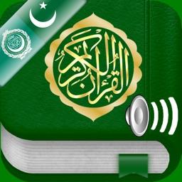 Quran Audio mp3 : Arabic, Urdu