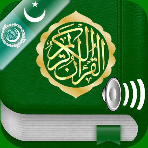 Quran Audio mp3 : Arabic, Urdu