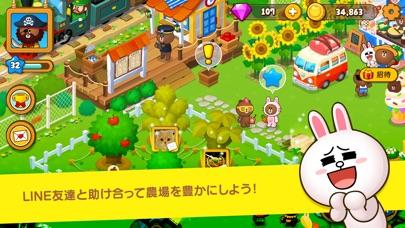 LINE ブラウンファーム screenshot1