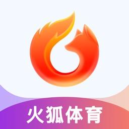 火狐体育-欧洲杯足球篮球中奖竞彩神器