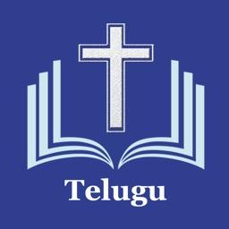 Telugu Bible Offline*