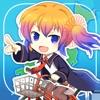 Vタビ-日本横断旅情アドベンチャーゲーム- - iPhoneアプリ