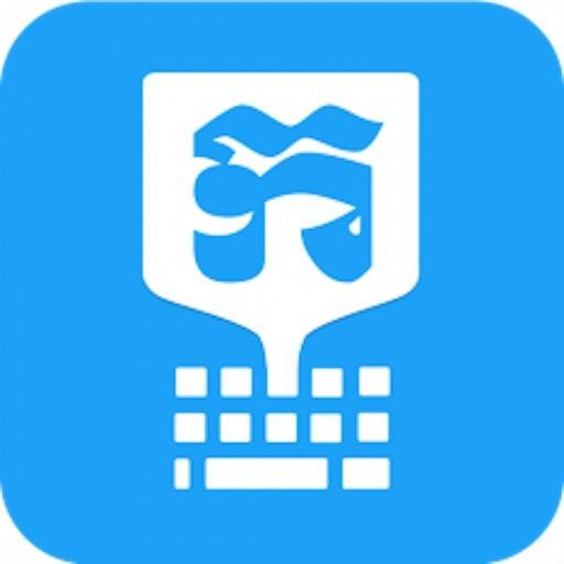 Khmer Smart Keyboard iOS App