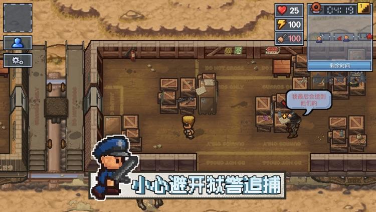 逃脱者2 - The Escapists 2 口袋版 screenshot-4