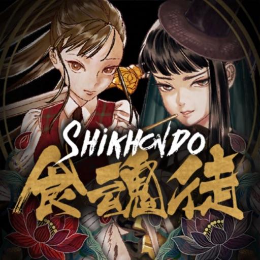 Shikhondo - Soul Eater icon