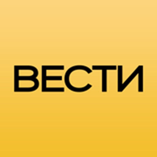 Вести: Новости от телеканала Россия 24 и Вести.Ru