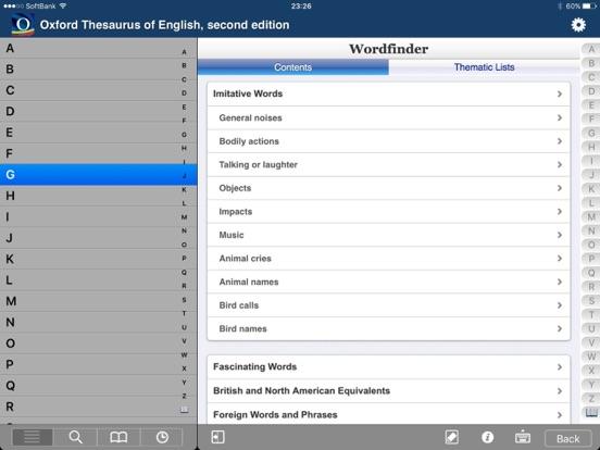 オックスフォード類語辞典のおすすめ画像7