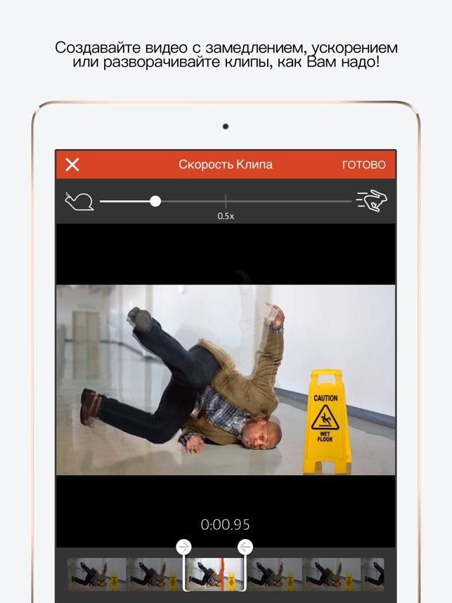 Videoshop - редактор видео Screenshot