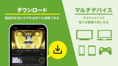 Hulu / フールーのおすすめ画像6