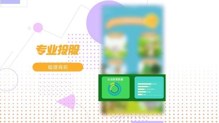神牛股:股票杠杆配资通 screenshot-3