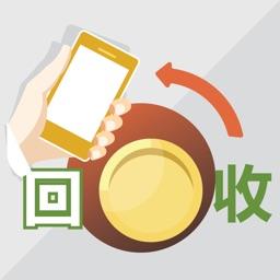 e度-手機現金回收