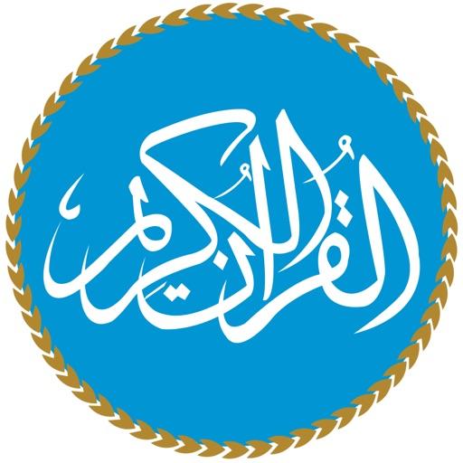 Quran Reading® – Quran MP3 iOS App