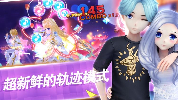 心舞-萌宝降临 screenshot-3