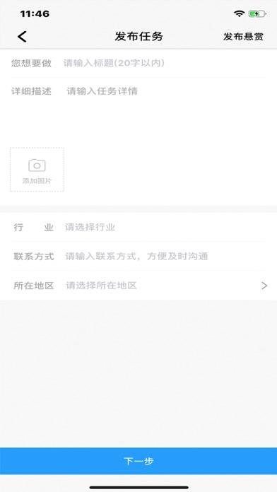 昊良梦创 app image