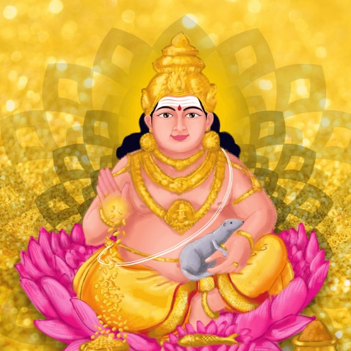 Kubera Pooja and Mantra