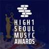 제30회 하이원 서울가요대상 공식투표앱